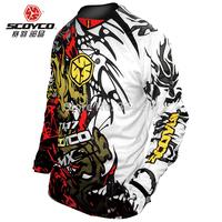 Scoyco motorcycle off-road automobile race t-shirt T117