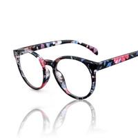 2015 New Fashion Vintage Round Frame Myopia Eyeglasses Frame Optical Eyewear Glasses Spectacle frames men&women oculos de sol