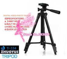 kodak digital camera tripod promotion