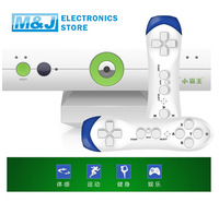 Weight loss fitness wireless interactive TV Dual body sensing game consoles