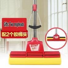 cheap sponge mop
