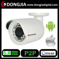 DONGJIA DA-IP8501STR high definition 5 megapixel waterproof ip camera outdoor security ip camera