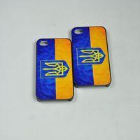 2pcs/lot Retro Ukraine National Flag Hard Back Cover Case for iPhone 4 4S