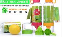 Cz lemon cup emperorship cup glass child juice cup second generation vitality bottle