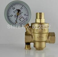 water pressure reducing valve, adjustable pressure valve, 1/2''