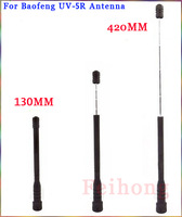 baofeng uv-5r antenna vhf uhf dual band telescopic antenna accessories compatible with walkie talkie uv5r J11YJ