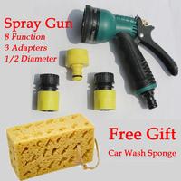 7 function watering shower nozzle spray gun water jet car wash gun + 2 quick connector+spray gun adapter +tap adapter