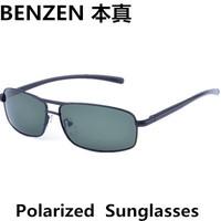 2014 Men sunglasses Classic Polarized  sun glasses  driver driving  glasses  sports eyewear with case black 2020A