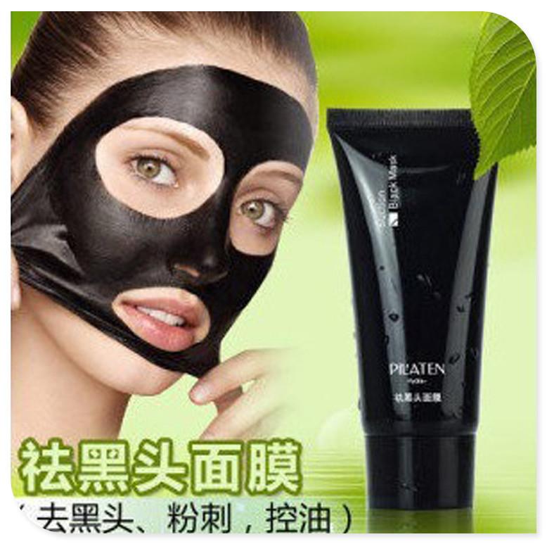 Amazonfr : masque de boue