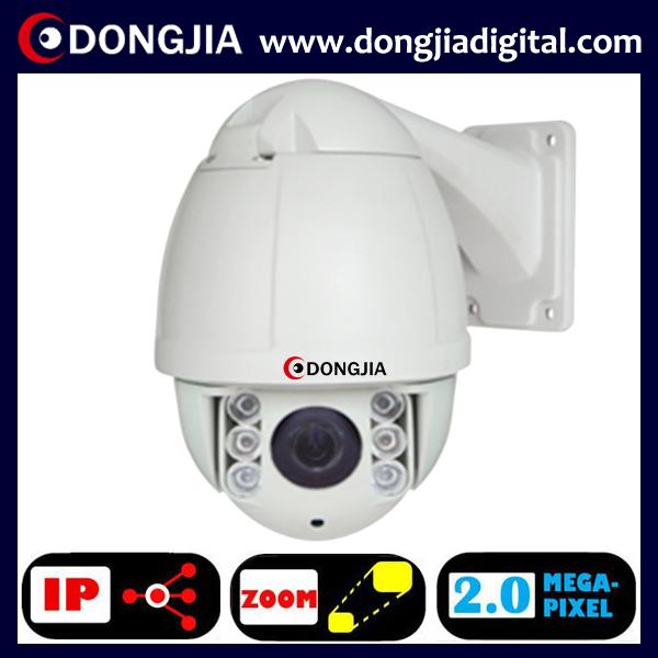 "DA-IPPTZ60-A20 Onvif 4.9-49mm 10x optical zoom lens 4"" Mini 2 megapixel ptz ip camera(China (Mainland))"