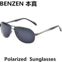 2014 Men sunglasses  Aviator Polarized  sun glasses fashion driver driving  glasses  with case black 2026A