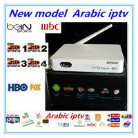 Arabic tv box support 400 HD Arabic channels with all latest HD movies,Arabic tv box