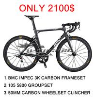 BMC carbon frame EN 68mm Bmc road bike frameset Glossy finished Bmc bike carbon fiber frames for sale complete bike