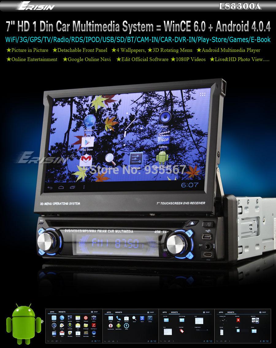 7 inch Sat Nav Android 4.0.4 1-Din Car PC DVD Player With GPS WiFi 3G Autoradio PiP SWC TV Russian Menu Headunit WBT8300A(China (Mainland))