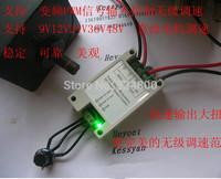good quality 9v 12V 24V 36V 48V DC motor speed controller  power can reach 500w  good stability, support PLC 0-5V