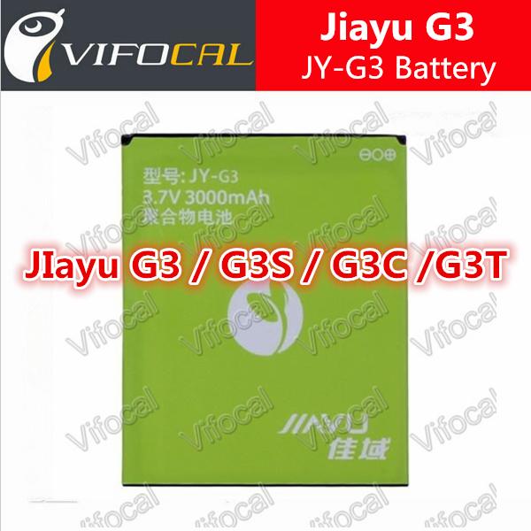 Jiayu G3 battery 100% Original 3000Mah JY-G3 Battery For JIayu G3 / G3S / G3C / G3T Mobile Phone  + Free Shipping - In Stock(China (Mainland))