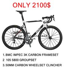 wholesale bicycle groupset