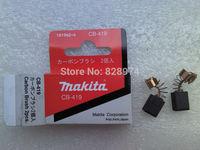 Free Shipping 2pcs/pack Carbon Brush, Makita CB-419