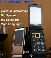 2014 New Cheap original T600 Senior phone GSM old man mobile phone Russian keyboard  Language Cell phone flashlight FM Radio