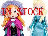 8pcs/lot Frozen Doll 50cm Princess Elsa Anna Plush Doll Brinquedos Kids Baby Soft Toys Girls Dolls Frozen Plush Toys