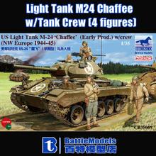 m24 tank price