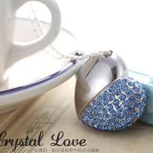 cheap jewellery usb