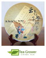 357g  famous yunan seven cake  puer Health Pu'er tea chinese Health  Pu'Er Tea  care for lose weight tea