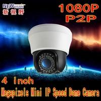 IP HD High Speed Dome  Mini HD ball IP Mini Speed Dome Network PTZ Camera  2.0MP Camera 3.5inch IP CAMERA mini speed dome