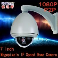 IP HD High Speed Dome  IP Mini Speed Dome Network PTZ Camera  2.0MP Camera iP CAMERA 1080P