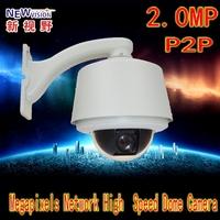 IP HD High Speed Dom Mini Speed Dome Network PTZ Camera  2.0MP Camera  IP CAMERA