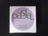 2014 NEW 2pcs Thailand Pasjel mildy smooth axillary cream Body Cream Whitening Vaginal Lightening Nipple Skin Care Purple 10g