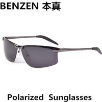 2014 Men Sunglasses Polarized  Sun Glasses Driver Driving Glasses Polarized Eyeglasses Oculos  With Case Black 2059A