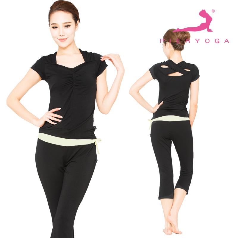Original Womens Yoga Pants  799  Free SH  MyBargainBuddycom