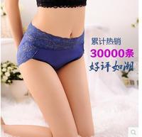 5 high waist mid waist plus size panties trunk female 100% modal cotton lace sexy seamless panties