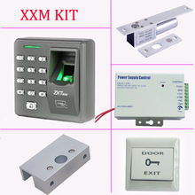 electric lock price