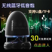small speaker promotion