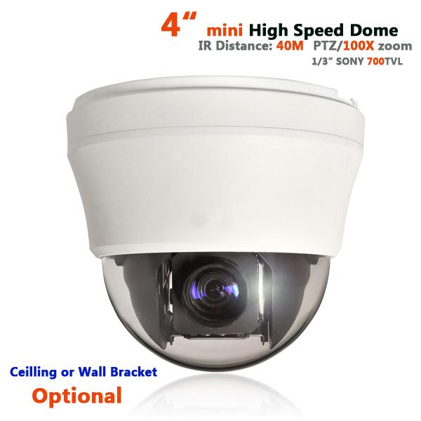 100x digitalzoom mini-ptz speed-dome optische 10x 700 tvl sony effio Überwachungskamera pan tilt tastatursteuerung bauen osd