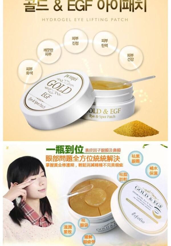 Korea PETITFEE GOLD EGF Eye Mask Skin care Anti Puffiness Face care Dark Circle Moisturizing Whitening Firm Anti wrinkle 30 Pair(Chi