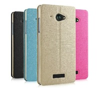 100% Brand New Flip PU leather Case For Acer Liquid S1 and Acer S510 Mobile Phone , Free Shipping