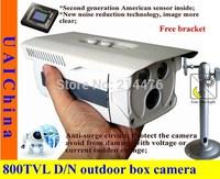 "800TVL, 1/4"" OV CMOS,  2 IR Array, auto D/N box camera.   Metal box, F1.2 mega pixel lens inside"