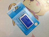 2600mAh BL-4U / BL 4U High Capacity Battery Use for Nokia E66/3120C/6212C/8900/6600S/E75/5730XM/5330XM/8800SA/8800CA Phones