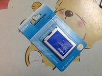 New 2800mAh BL-4D / BL 4D Battery Use for Nokia N97 mini,N8,E5-00