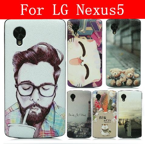 padrão Lichi Grain caso capa para LG Nexus 5 caso do Google Nexus 5 caso Lg Nexus 5 capa frete grátis(China (Mainland))