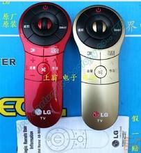 neue original an-mr400( anmr400) Magie fernbedienung für LG Smart TV la6200 la6500, frei schiff, frei Tracking-Nummer(China (Mainland))