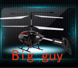 Super large 2.4G remote control helicopter 3 CH rc big alloy helicopter best gift helicopter control helicopter Free shipping(China (Mainland))