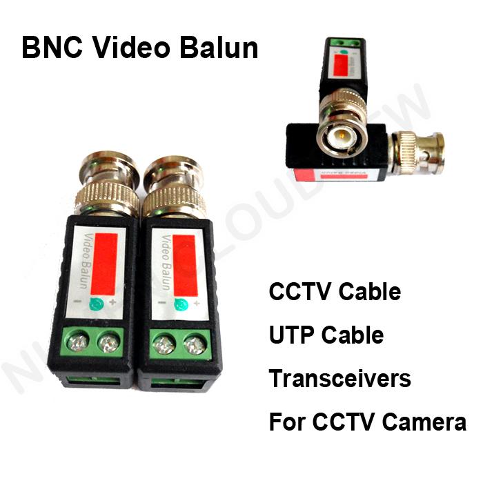 Video Balun CCTV Accessories UTP CCTV Camera Twisted BNC Passive Transceiver Balun 500M DVR BNC video CCTV spare parts System(China (Mainland))