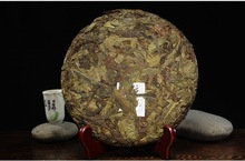 Free delivery Iceland porn big leaf Pu er Tea 357g Cosmetology Reduce weight puerh puer tea