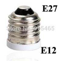 Free shipping 50 pcs/lot Lamp Adapter E27 to E12 Adapter Converter,E27-E12