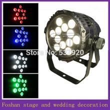 wholesale par can lighting