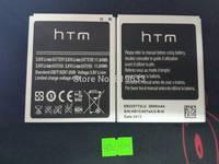 1pcs/Lot Original Android Phone Capacity 2600Mah Battery For 5.5inch HTM/Feiteng H200 SC6825 Original Phone Battery Freeshipping